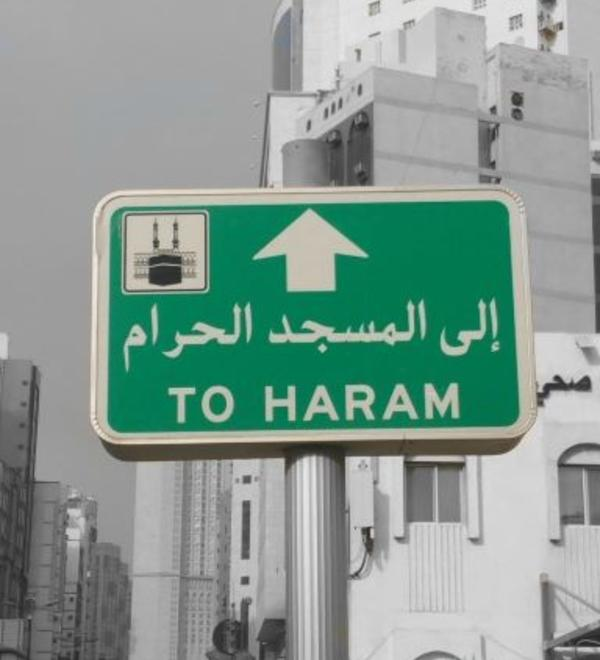 Haram sign image